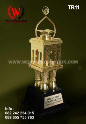Piala Tetap MTQ Piala Bergilir MTQ