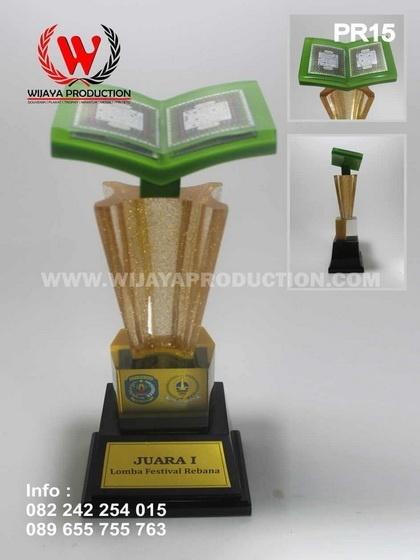 Piala Lomba Festival Rebana